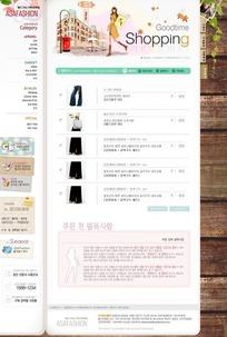 韩国女性夏季服饰网页模板