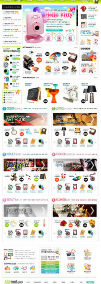 韩国商品杂铺网页模板