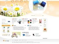 化妆品销售网站