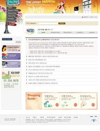 靓丽的韩国女性休闲服饰销售网站