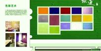 家装企业PSD宣传单页