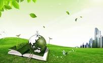 创意绿色环保风景PSD分层素材