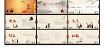 古典中国风万绿酒业宣传画册