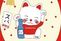 卡通招财猫形象矢量素材