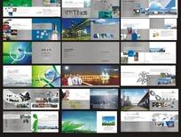 公司企业宣传画册