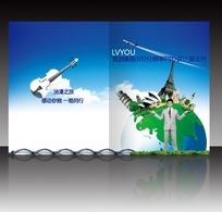 地球著名建筑飞机旅游画册封面PSD模板下载