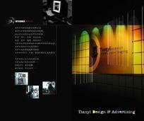 天伊思创广告公司宣传彩页 PSD