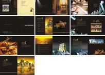 房地产企业宣传画册