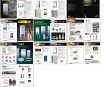 节能家用电器产品画册