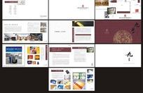 设计软件公司画册设计