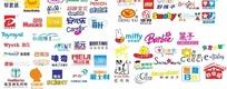 食品用品服装玩具企业标志