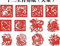 中国十二生肖剪纸艺术文化