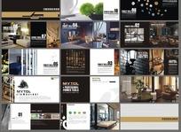 环保装饰企业宣传画册 CDR