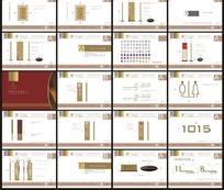 各类科室牌设计模板