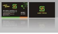 苏中装饰工程公司名片设计 CDR