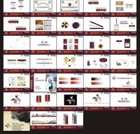 房产应用识别系统VI设计