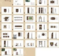 房地产标识CDR