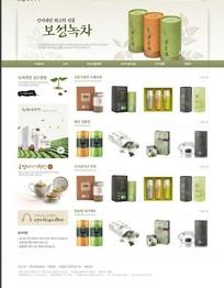 韩国精品茶叶网页模版-036