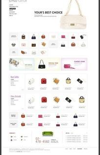 简洁的韩国女式包网页-069