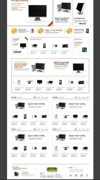 简洁的韩国液晶显示器网页-075