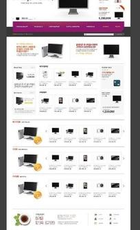 简洁的韩国液晶显示器网页-076