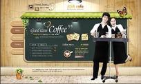 简洁的韩国咖啡网页模版-092
