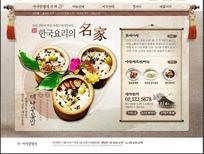 简洁的韩国名家特色小吃网页模版-067