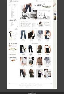 简洁的韩国女式包网上商城-003