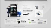 简洁的韩国商务手机网页-190