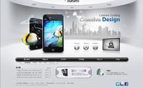 简洁的韩国手机展示网页146