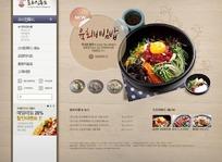 简洁的韩国特色寿司网页模版-077