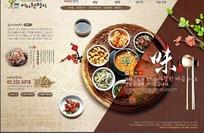 简洁的韩国特色小吃网页模版-085