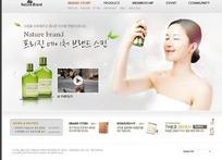 简洁的韩国天然保湿水网页-167