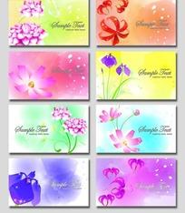 炫彩梦幻花卉卡片模板PSD分层素材