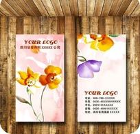 花朵名片设计PSD素材
