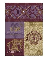 欧美复古花纹/图案/宝石等多种矢量设计