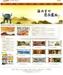 大气简约的集团企业文化网站模板