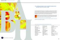 画册内页版式设计