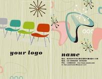 彩色椅子时尚花纹名片模板PSD