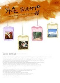 韩国水彩照片墙PSD素材