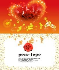 玫瑰花戒指背景的名片设计