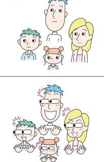 卡通一家人欢乐表情矢量素材