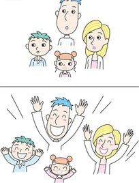 卡通一家人高兴表情矢量素材