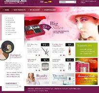 欧美化妆品网页模板源码