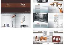 中国风水墨家具行业宣传画册