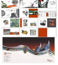 中国风水墨广告宣传画册