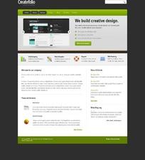创意广告设计网页模板
