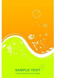 黄绿相间水泡