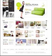 室内装饰网站模板