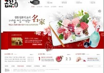 韩国料理网站网页模板